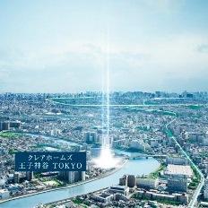 クレアホームズ王子神谷TOKYO